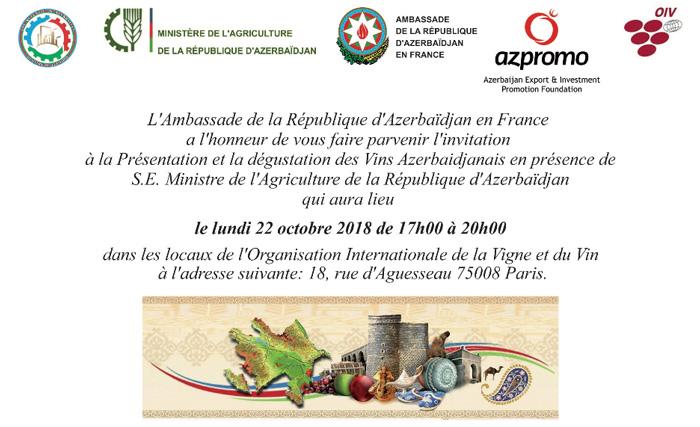 Invitation à la dégustation de vins Azerbaïdjanais