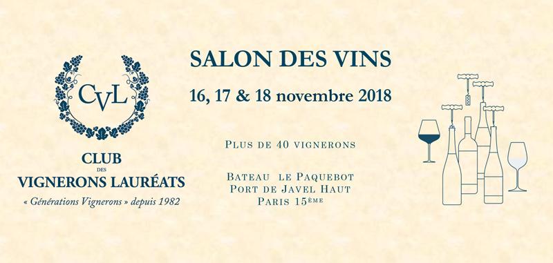 Invitation à la dégustation du Club des Vignerons Lauréats Paris 2018