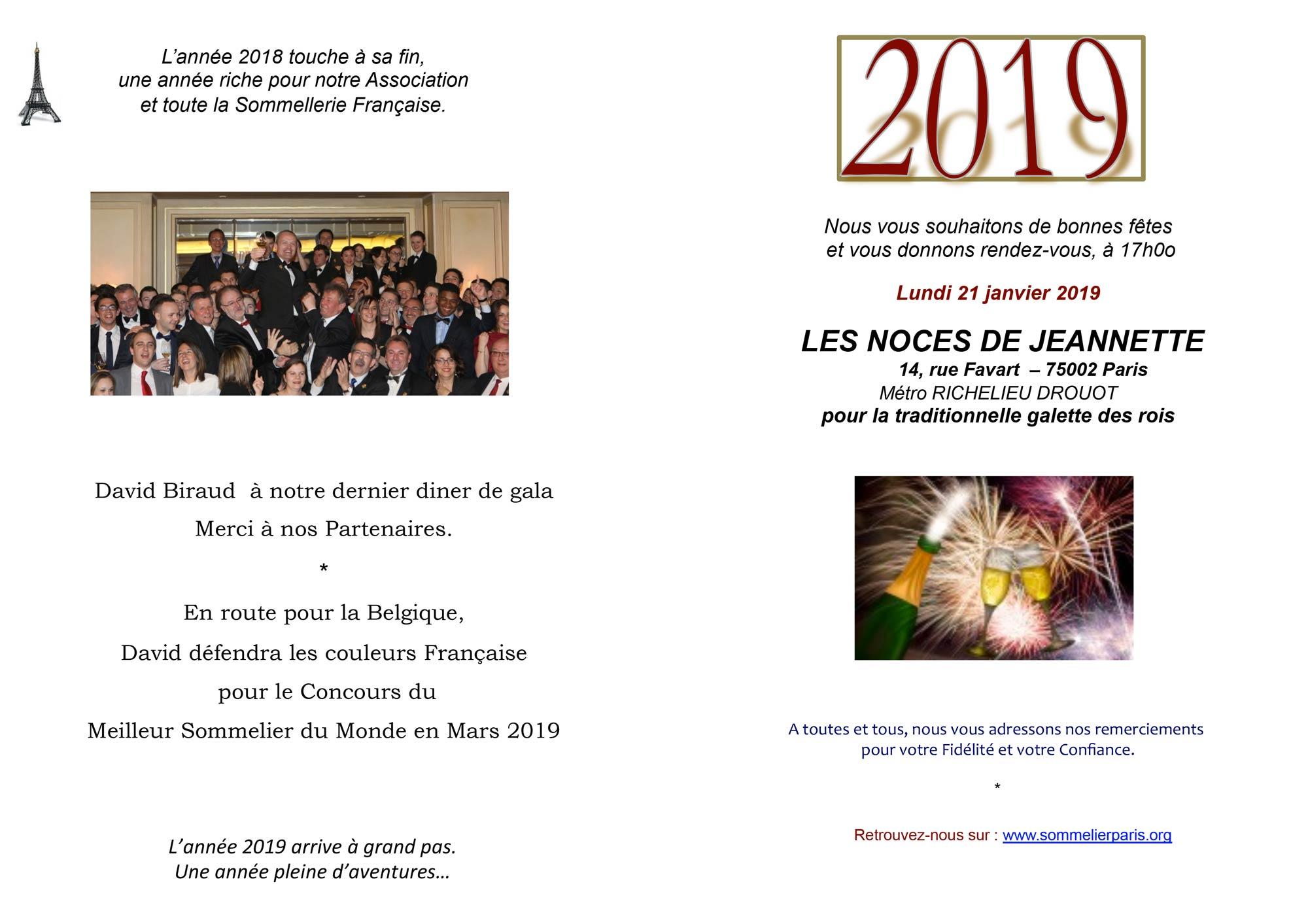 Invitation aux Voeux de l'Association pour l'année 2019