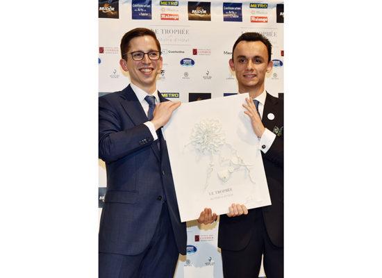 Benoît Brochard, Lauréat du Trophée de Maître d'Hôtel