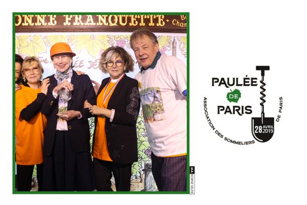 Photos de la 3e Paulée de Paris par Ma Borne Selfie