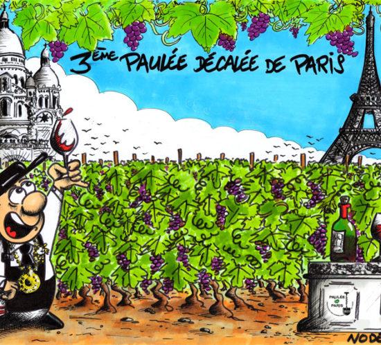 Invitation de la Paulée Décalée de Paris 2019