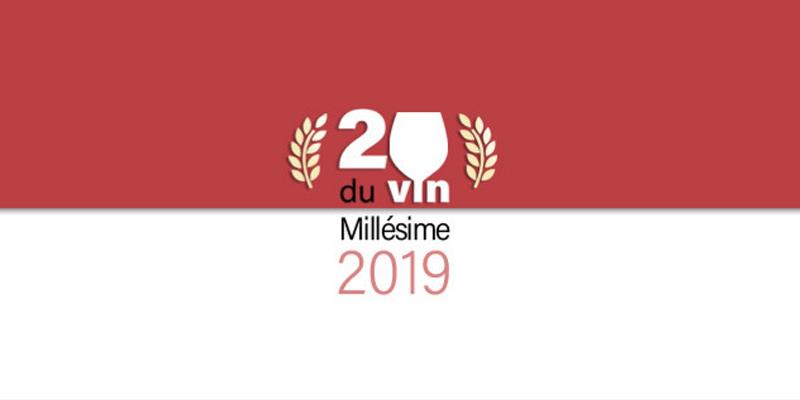 Logo Les Vingt du Vin